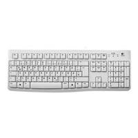 Logitech Tastatur K120 USB white