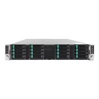 Intel H2216XXKR2 Server Chassis für Compute Module
