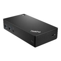 Lenovo ThinkPad Pro Dock - 45W EU 40A70045EU